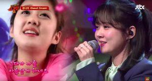 """Jang Na Ra trở lại với """"Sweet Dream"""" kinh điển"""