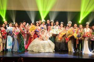 Cuộc thi Hoa hậu và Nam vương Doanh nhân Người Việt Thế giới 2018 khép lại hành trình tại sân khấu bậc nhất Aichi – Nhật Bản