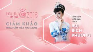 BTC Hoa hậu Việt Nam công bố thành viên Ban giám khảo thứ 2: Sau 30 năm, Hoa hậu đầu tiên và Hoa hậu đương nhiệm cùng ngồi ghế giám khảo