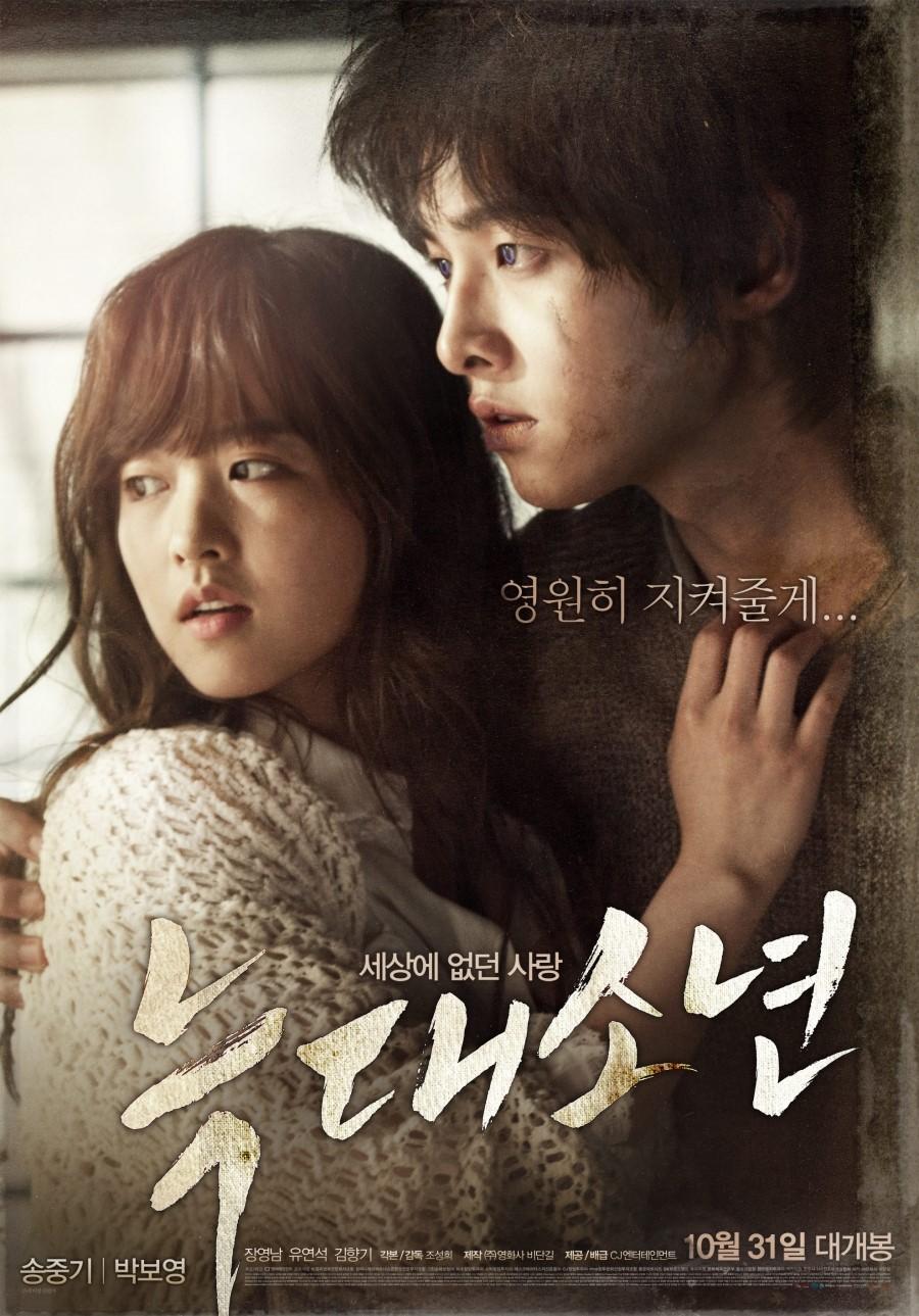 A Boy Werewolf (2012) của đạo diễn Jo Sung Hee với sự tham gia của Song Joong Ki trong vai chính.