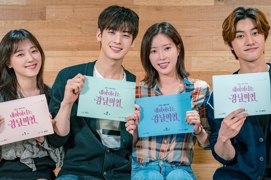 Phim tâm lý, tình cảm: Một số bộ phim mà nam chính của Người đẹp Gangnam từng tham gia Jo-Woo-Ri-Cha-Eun-Woo-Im-Soo-Hyang-Kwak-Dong-Yeon
