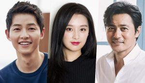 Dàn cast cực phẩm khiến dân tình bấn loạn: Song Joong Ki, Kim Ji Won, Jang Dong Gun lần đầu tiên đứng chung 1 nhà