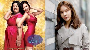 """Chấn động nữ diên viên Kim Ah Joong của """"Sắc đẹp ngàn cân"""" đột ngột qua đời"""