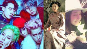 Ngạc nhiên chưa: Phú Sát Hoàng Hậu chính là fan cuồng của BigBang