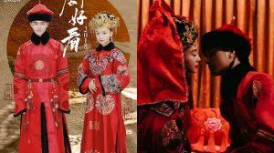 Phó Hằng – Anh Lạc 'Diên Hi Công Lược' làm đám cưới đình đám