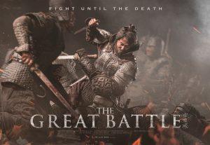 """Vượt mặt """"Negotiation"""" và """"The Nun,""""  bom tấn lịch sử """"The Great Battle"""" vượt mốc 1 triệu lượt xem sau 4 ngày công chiếu"""