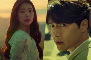 """""""Memories Of The Alhambra"""" tung teaser """"tình bể bình"""" khi ánh mắt của Park Shin Hye và Hyun Bin chạm nhau"""