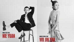 Nhiếp Viễn – Ngô Cẩn Ngôn thần thái đẳng cấp trên hàng loạt tạp chí thời trang