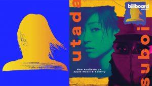 """""""Too Proud"""" (Quá tự hào): Khi nữ hoàng rap Việt kết hợp cùng nữ hoàng pop Nhật"""