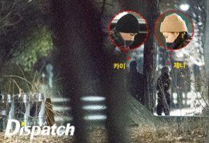 Mới đầu năm, Dispatch đã chiêu đãi người hâm mộ tin hẹn hò cực sốc của Jennis (Blackpik) và Kai(EXO)