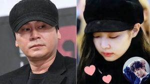 """YG bảo """"Chẳng biết gì"""" trong khi SM xác nhận hẹn hò cho Kai & Jennie"""