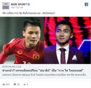 """Chuyện lạ đời, fan Thái bức xúc khi """"Messi Thái"""" bị so sánh với Quang Hải"""
