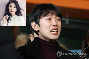 Sau những tháng ngày bị kiến nghị xử tử, cuối cùng Suzy cũng được trả lại danh dự