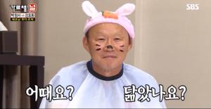 Góc cute lạc lối: HLV Park Hang Seo hoá thỏ hồng đáng yêu ngay trên sóng truyền hình Hàn Quốc