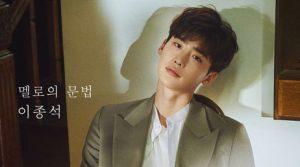 "Từ ""Romance Is A Bonus Book"", Lee Jong Suk thừa nhận diễn xuất rất khó khăn"