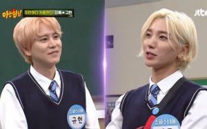 """Nhuộm tóc sáng màu, Super Junior bị netizen cà khịa: """"Trông như mấy ông thần tượng nhà quê"""""""
