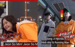 Running Man: Chơi trò che giấu thân phận, Jeon So Min không hóa trang nhưng vẫn chẳng ai nhận ra
