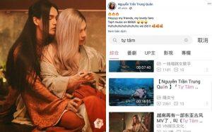 """Quả nhiên đề tài đam mỹ được fan Trung ưa chuộng, """"Tự Tâm"""" gây sốt khi lọt vào tab thịnh hành của trang chia sẻ video đình đám tại Trung Quốc"""
