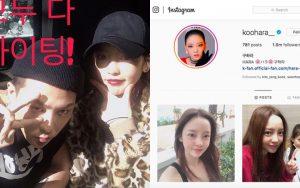 Goo Hara cuối cùng đã công khai đăng ảnh thân thiết với G-Dragon, nhưng sao lại vội xóa đi thế này?