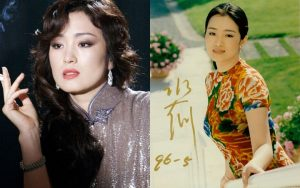 """Cbiz chỉ mình Củng Lợi được báo chí phương Tây ca ngợi là """"Mỹ nhân đẹp nhất phương Đông"""", Lâm Thanh Hà ghen tị ra mặt"""