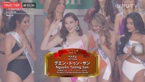 """""""Thừa thắng xông lên"""", Tường San tiếp tục được xướng tên Top 8 danh giá tại Miss Internatinal 2019"""