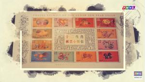 Việt Nam mến yêu: Văn hoá những con tem